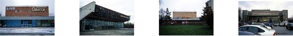 Изображение 5. Пустующие кинотеатры Москвы и Питера.. Изображение № 1.