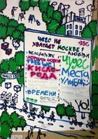 Изображение 23. Добро пожаловать в арт: современное городское искусство.. Изображение № 17.
