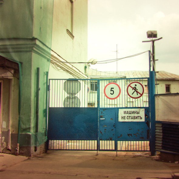 В зоне риска: Флигель усадьбы Салтыковой. Изображение № 13.