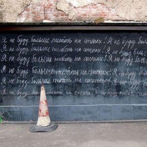 Окончание «Фотобиеннале» вМАММ, дни Франции в«Цветном», Гринуэй в«Манеже» иещё 17событий. Изображение № 24.