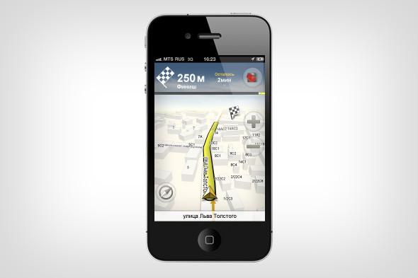 «Яндекс» выпустил бесплатное приложение «Навигатор». Изображение № 8.