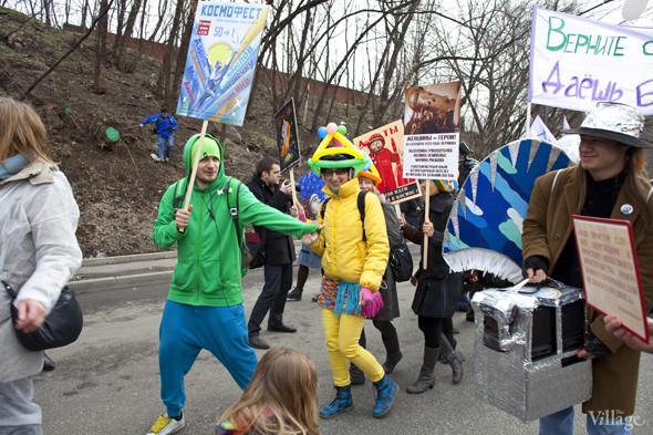 В Москве прошло арт-шествие в честь Дня космонавтики. Изображение № 27.