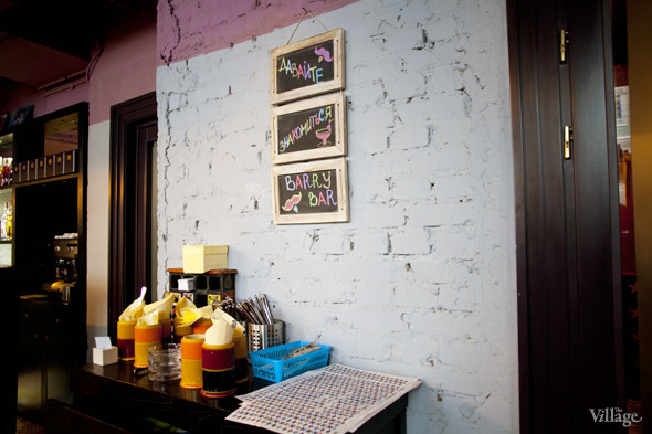 Новое место: Barry Bar. Изображение № 2.