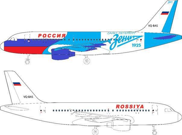 «Зенит» объявил конкурс наоформление именного самолёта команды. Изображение № 3.