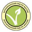 Изображение 3. «Лавка» открывает большой публичный огород в центре Москвы.. Изображение № 2.
