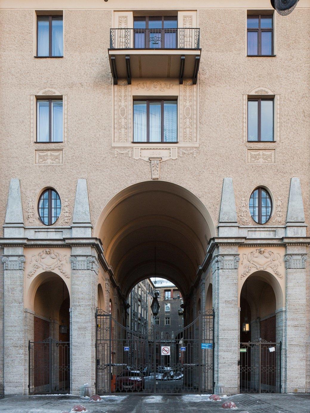 Я живу вТолстовском доме (Петербург). Изображение № 10.