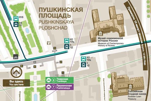 Мэрия представила концепцию городской навигации. Изображение № 5.