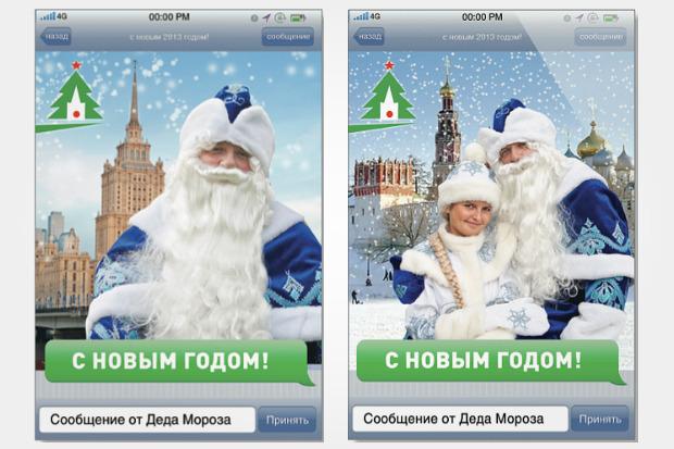 Великие луки: Как украсят Москву к Новому году. Изображение № 3.