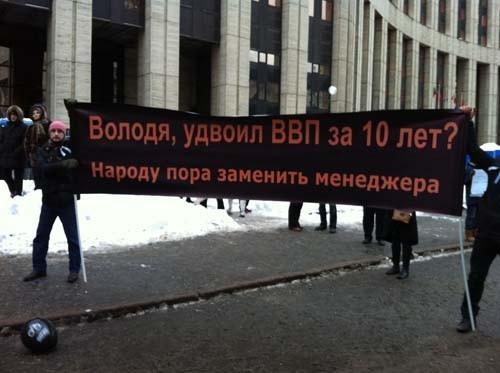 Прямая трансляция: Митинг «За честные выборы» на проспекте академика Сахарова. Изображение № 39.
