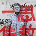 События недели: ANBB, Nouvelle Vague, «Современное искусство Японии», открытие «Политеатра». Изображение № 12.