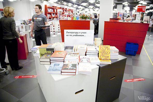 Новое место: Книжный магазин «Москва» на Воздвиженке. Изображение № 13.