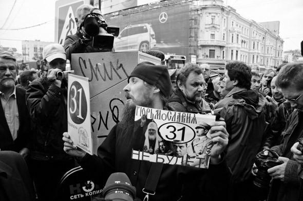 Стартовал конкурс на лучший фоторепортаж о Москве-2011. Изображение № 24.
