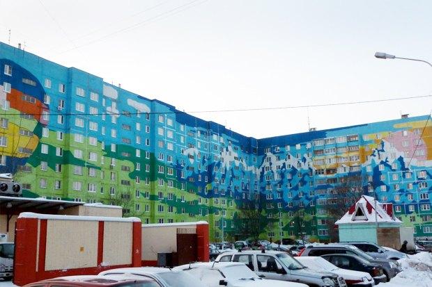 Больной город: Монументальная пропаганда гомосексуализма в Москве. Изображение № 11.