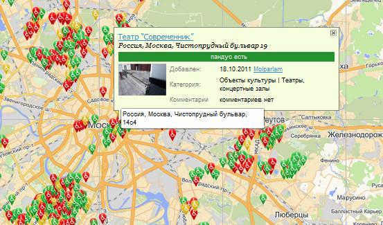 В интернете появилась интерактивная карта пандусов для инвалидов. Изображение № 2.