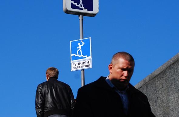 В Киеве появились дорожные знаки с агитацией. Изображение № 3.