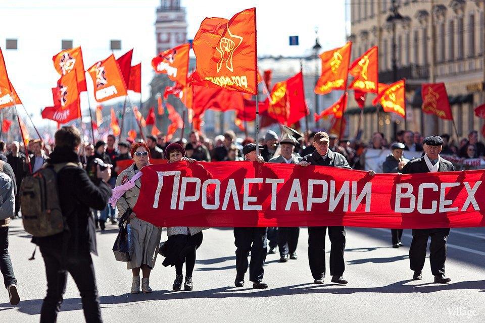 Фоторепортаж: Первомайская демонстрация. Изображение № 8.