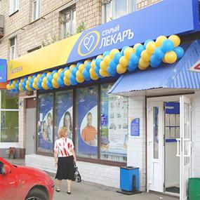 Свести счёты: Цены в московских аптеках. Изображение № 25.