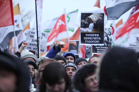 Фоторепортаж: Митинг против фальсификации выборов. Изображение № 32.