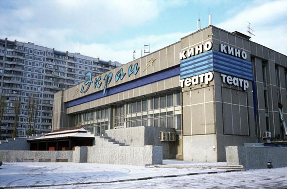 Изображение 24. На последнем дыхании: пустующие кинотеатры Москвы, часть 2.. Изображение № 13.