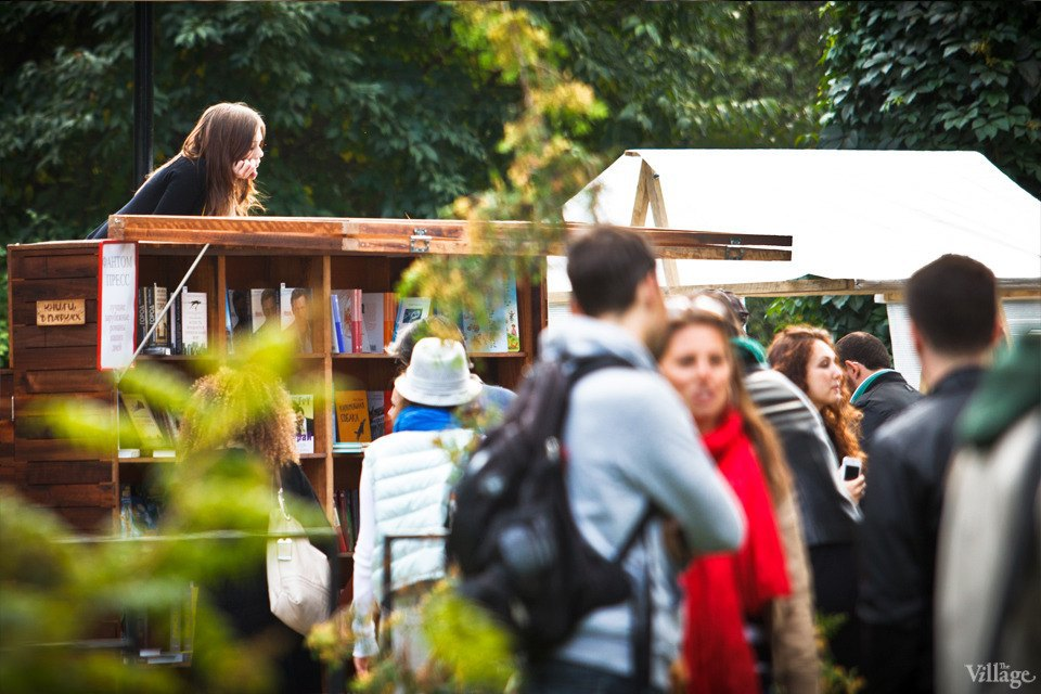 Люди в городе: Москвичи на фестивале Bookmarket. Изображение № 27.