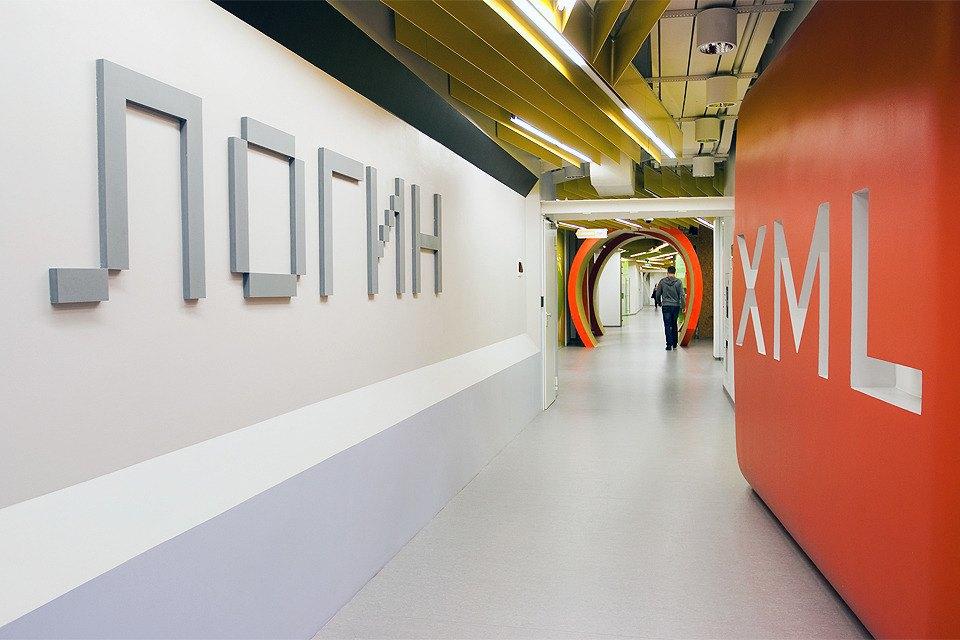 На стене начертаны слова, близкие каждому сотруднику.. Изображение № 30.