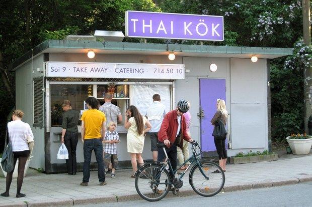 Что едят жители Нью-Йорка, Стамбула, Токио и Мадрида на улице. Изображение № 41.