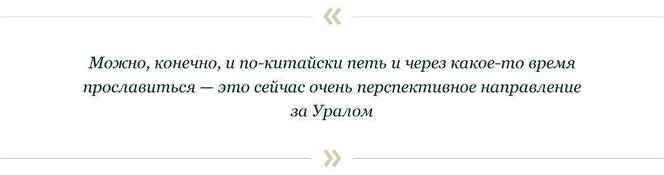 Александр Горбачёв и Борис Барабанов: Что творится в музыке?. Изображение № 88.