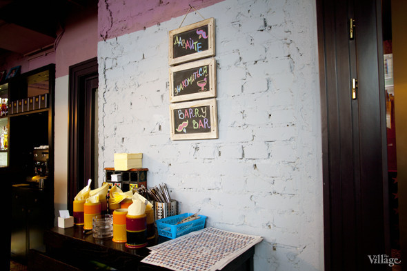 Московский бар Global Point —Barry Bar. Изображение № 18.