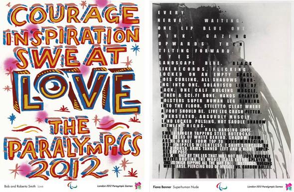 Современные британские художники сделали 12 олимпийских постеров.. Изображение № 19.