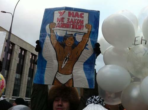 Прямая трансляция: Митинг «За честные выборы» на проспекте академика Сахарова. Изображение № 30.