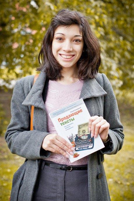 Люди в городе: Москвичи на фестивале Bookmarket. Изображение № 45.