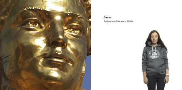 Стартовал конкурс на лучший фоторепортаж о Москве-2011. Изображение № 3.