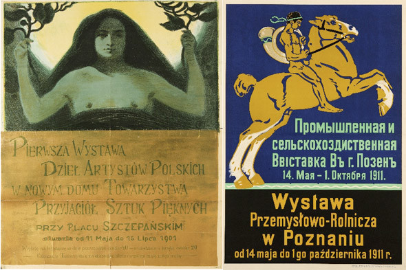 «Польский плакат XIX–XX века» в Пушкинском музее. Изображение № 6.