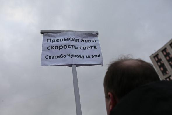 Митинг «За честные выборы» на проспекте Сахарова: Фоторепортаж, пожелания москвичей и соцопрос. Изображение № 15.