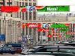 Самую большую рекламу в Москве демонтировали. Изображение № 1.
