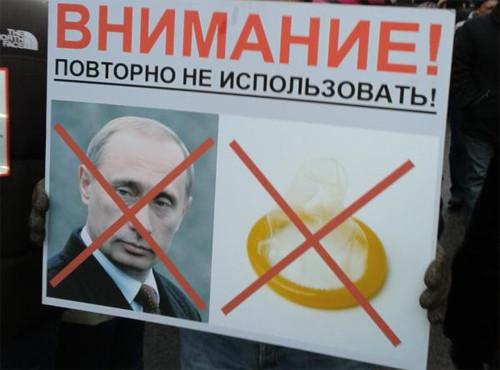 Прямая трансляция: Митинг «За честные выборы» на проспекте академика Сахарова. Изображение № 17.