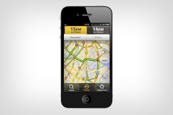 «Яндекс» выпустил бесплатное приложение «Навигатор». Изображение № 5.