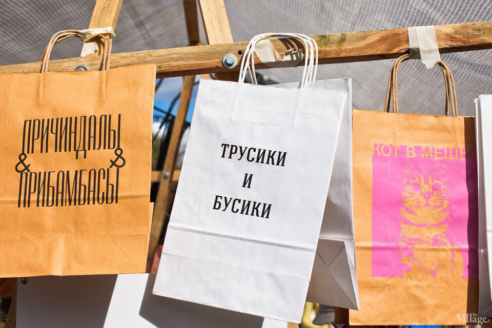 Люди в городе: Москвичи на фестивале Bookmarket. Изображение № 22.