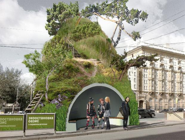 Над остановкой насыпан земляной холм с хвойными и вечнозелеными растениями. Растения поглощают углекислый газ и автомобильные выхлопы. На вершине холма построена обзорная площадка. Она увеличивает полезное пространство и может быть местом для встреч или отдыха.. Изображение № 19.