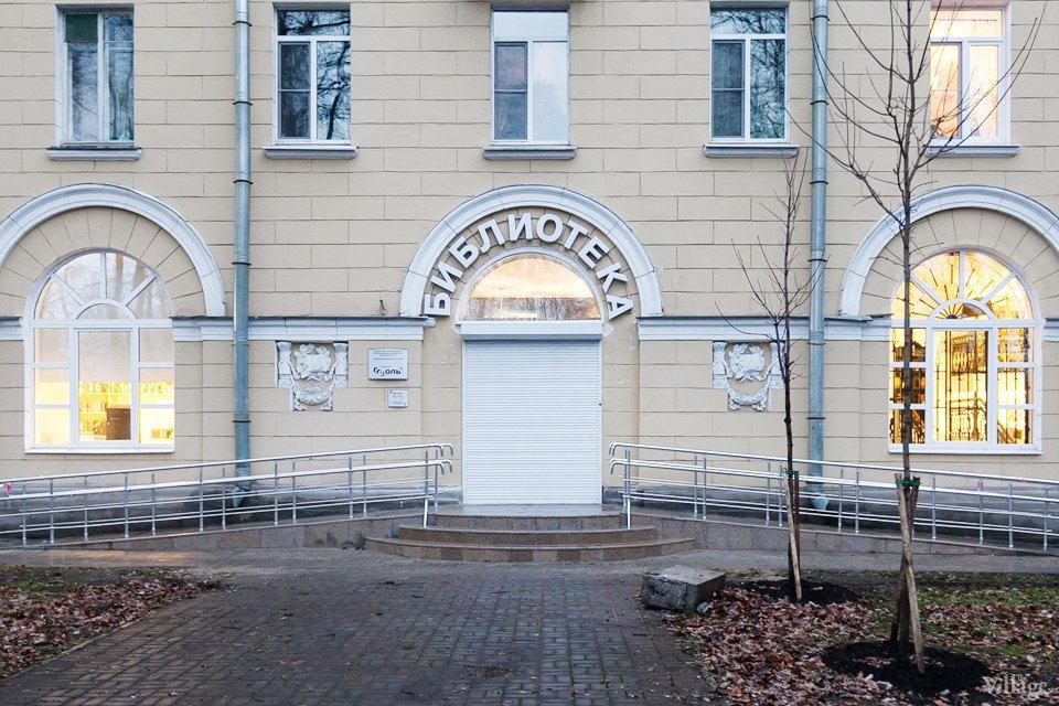 Петербургские повести: Библиотека имени Гоголя после реконструкции. Изображение № 2.