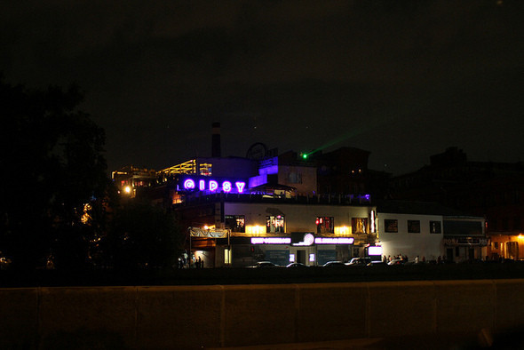 Изображение 1. На «Красном Октябре» открылся бар-ресторан Gipsy.. Изображение № 18.