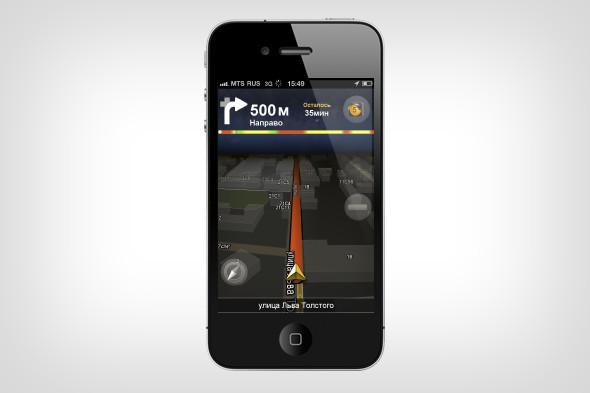 «Яндекс» выпустил бесплатное приложение «Навигатор». Изображение № 10.