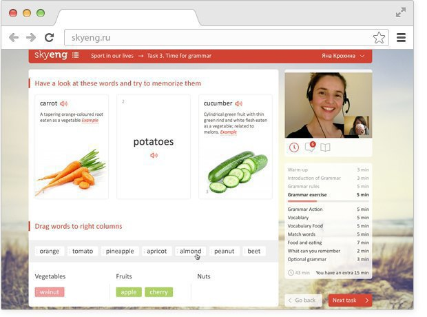Почему Александр Ларьяновский променял «Яндекс»  на онлайн-курсы английского. Изображение № 3.