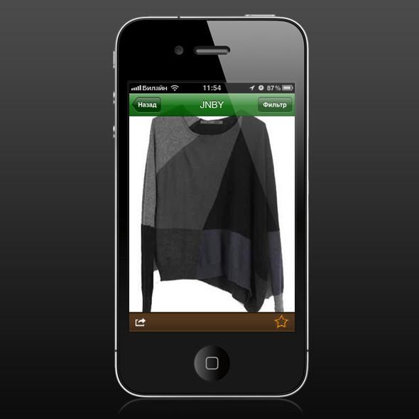 Для торговых центров Москвы появилось мобильное приложение. Изображение № 9.