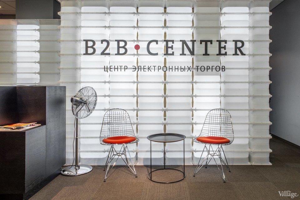 Интерьер недели (Москва): Офис компании B2B-Center. Изображение № 1.