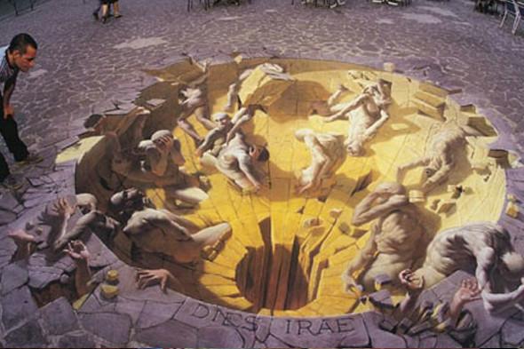 В Приморском парке Победы пройдёт фестиваль 3D-граффити. Изображение № 3.