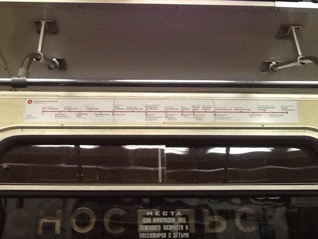 В метро появились дополнительные схемы линий «Студии Лебедева». Изображение № 1.
