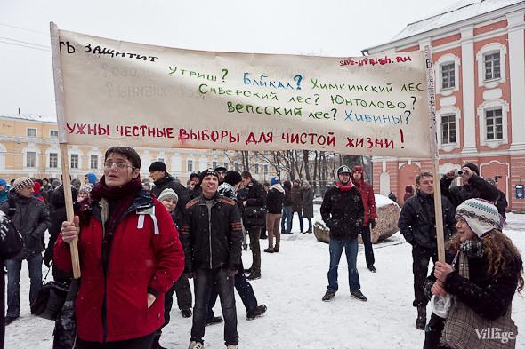 Два санкционированных митинга в Петербурге собрали 2 500 человек. Изображение № 45.