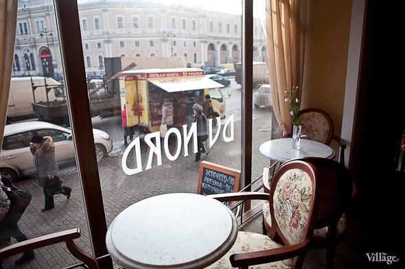 Новое место (Петербург): Ресторан-кондитерская Du Nord 1834. Изображение № 24.