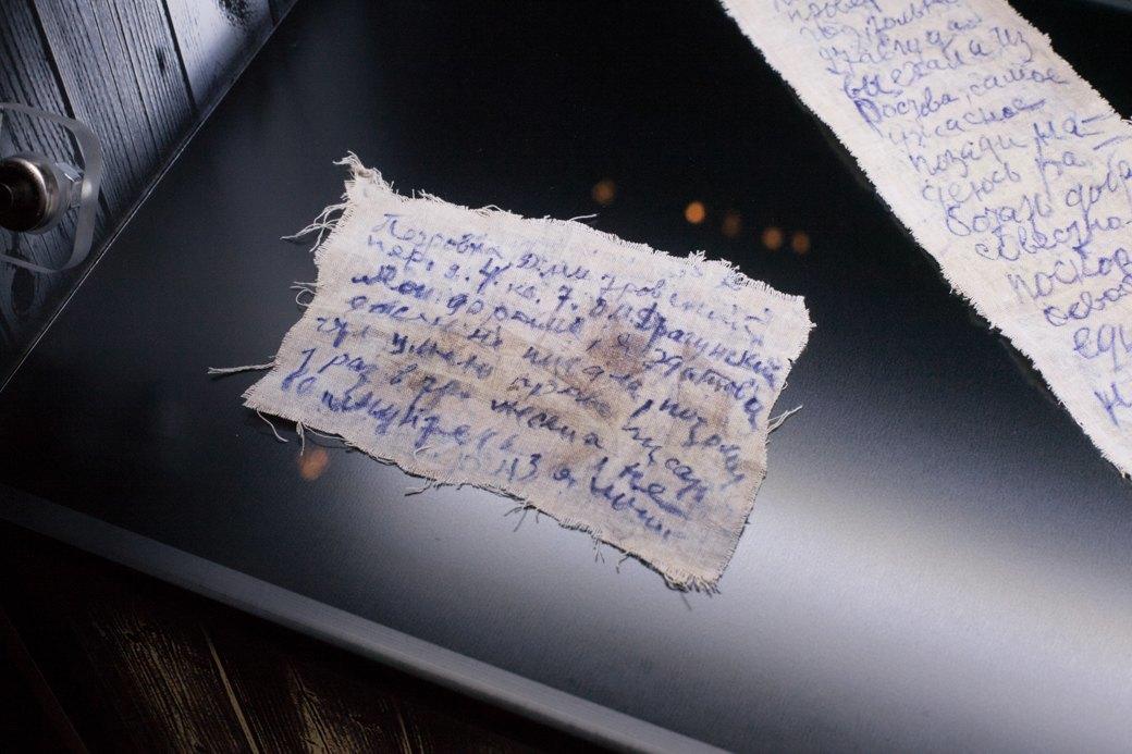 Обновление Музея ГУЛАГа: Как переосмыслили историю репрессий в СССР. Изображение № 6.